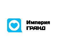 Логотип: Империя Гранд