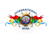 Логотип: International Work
