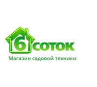 Логотип: Интернет-магазин 6cotok.ru