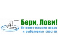 Логотип: Интернет-магазин Бери, лови!
