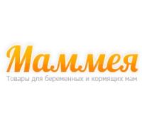 Логотип: Интернет-магазин для беременных Маммея