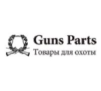 Логотип: Интернет-магазин Guns Parts