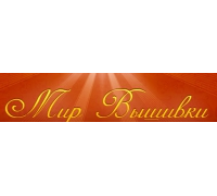 Логотип: Интернет-магазин Мир вышивки