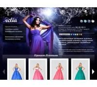 Логотип: Интернет-магазин платьев Eclia