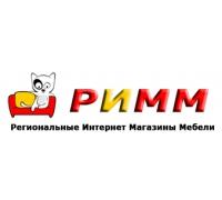 Логотип: Интернет-магазин Римм (Новый Регион Урал)
