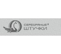 Логотип: Интернет-магазин украшений