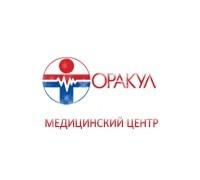 Логотип: Клиника