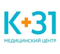 Логотип: «КЛИНИКА 31»