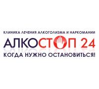 Логотип: Клиника АлкоСтоп24