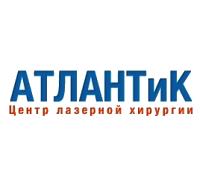 Логотип: Клиника Атлантик