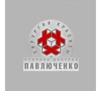 Логотип: Клиника доктора Павлюченко