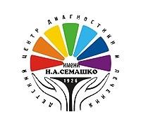 Логотип: Клиника им. Семашко