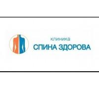 Логотип: Клиника мануальной терапии