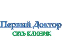 Логотип: Клиника «Первый Доктор»