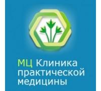 Логотип: «Клиника практической медицины»