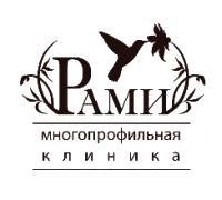 Логотип: Клиника Рами