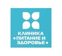 Логотип: Клининка «Питание и здоровье»