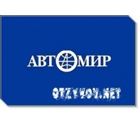 Логотип: Компания