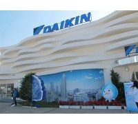 Логотип: Компания Daikin