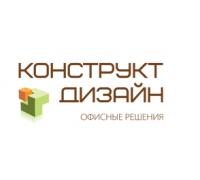 Логотип: Компания Конструкт Дизайн