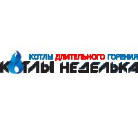 Логотип: Котлы Неделька