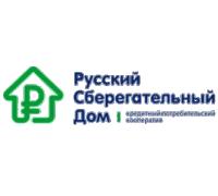 Логотип: КПК Русский Сберегательный Дом