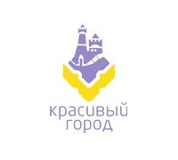 Логотип: Красивый Город