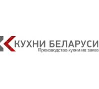 Логотип: Кухни Беларуси