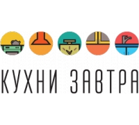 Логотип: Кухонная фабрика Кухни-Завтра