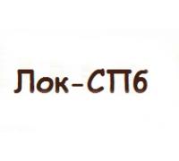 Логотип: Лок-СПб