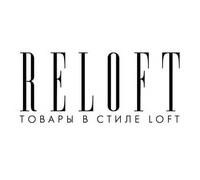 Логотип: Магазин дизайнерской мебели