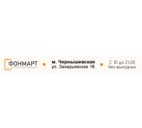 Логотип: Магазин электроники Фонмарт