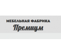 Логотип: Мебельная Фабрика Премиум