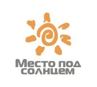 Логотип: Место под солнцем