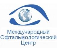 Логотип: Международный Офтальмологический Центр