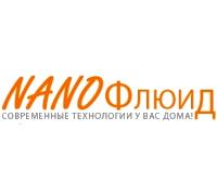 Логотип: НаноФлюид