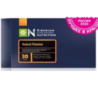 Логотип: Natural Vitamins Siberian Wellness