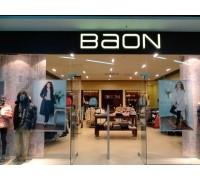 Логотип: Одежда Baon