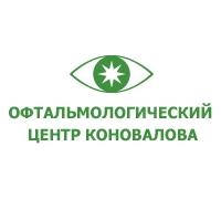 Логотип: Офтальмологический центр Коновалова
