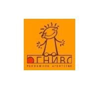 Логотип: Огниво рекламное агентство