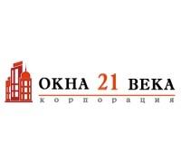 Логотип: Окна 21 века