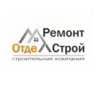 Логотип: ОтделРемонтСтрой