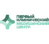 Логотип: Первый клинический медицинский центр
