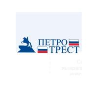 Логотип: Петротрест