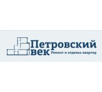 Логотип: Петровский Век