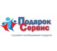 Логотип: Подарок-Сервис