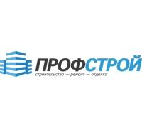 Логотип: ПрофСтрой