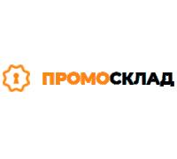 Логотип: Промо Склад