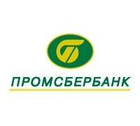 Логотип: Промышленный сберегательный банк