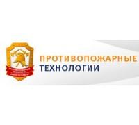 Логотип: Противопожарные технологии